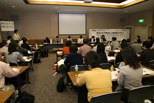 日韓連続シンポジウム 開会のあいさつ