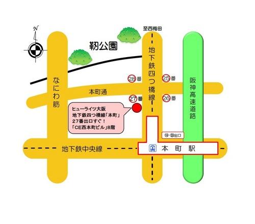 新ビル名事務所地図.jpg