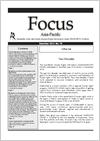 FOCUS(英文)