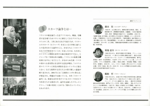 映画祭チラシ 裏.jpg