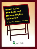 South Asian Teachers and Human Rights Education - A Training Resource Material(2009)