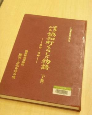 BookHenomatsu.JPGのサムネール画像