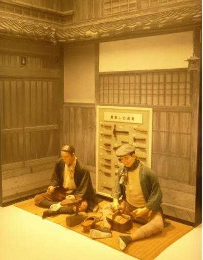 Henomatsu-exhibit.JPG