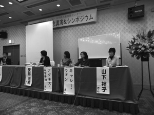 HOsymposium1.jpg