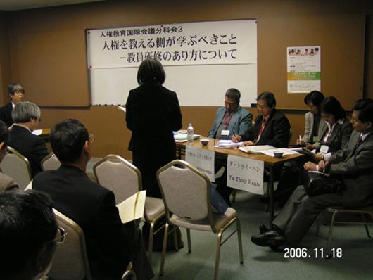 教員研修に関する分科会のもよう (撮影:金井宏司)