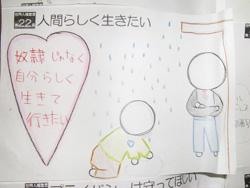 lesson-tomita1.jpg