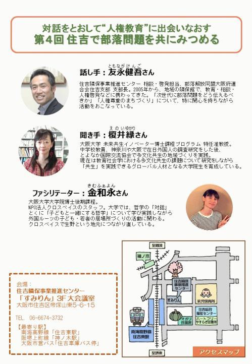 スライド2-2.9.JPG