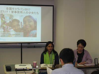 IMG_0006 正面左がマフザ・パルビンさん、右が藤崎文子さん.JPG