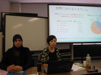 IMG_0003presentation.JPG