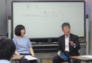 お知らせ用写真3.JPG