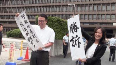 「高校無償化」裁判の大阪地裁判決(2018年7月).jpg