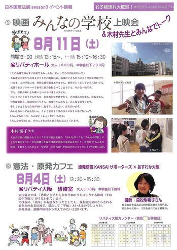 kenpo3-page-002.jpg