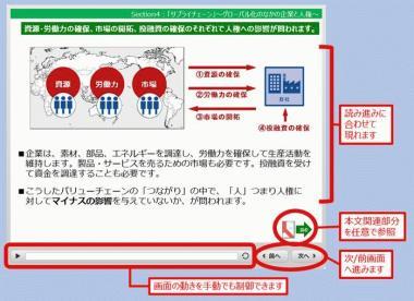 4section5_cs700.jpg